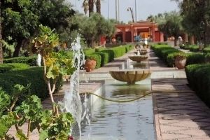 Alharti Park