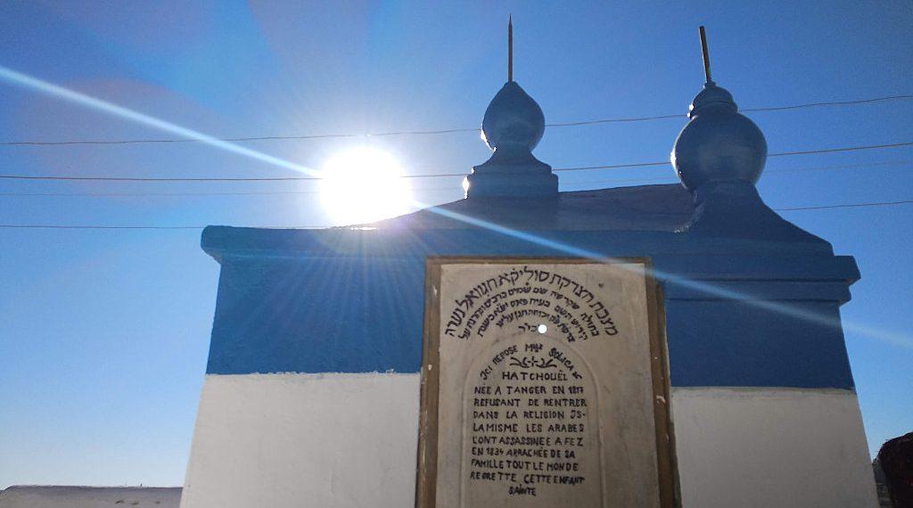 Essaouira Jewish Heritage