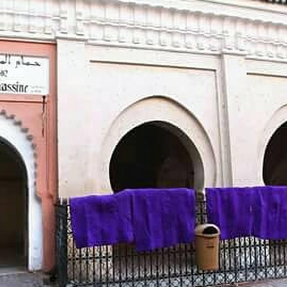 Hammam Mouasine Marrakech