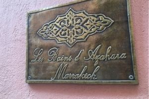 Les Bains d'Azahra